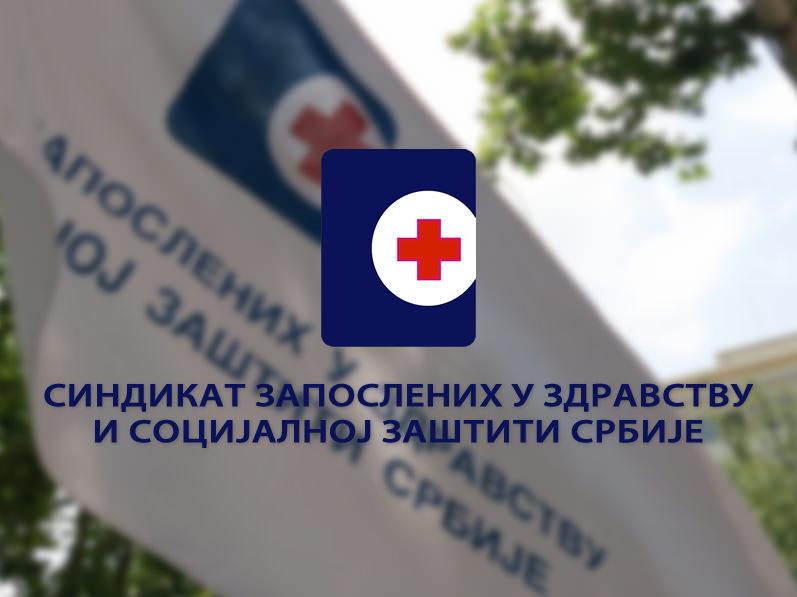 Sindikat zaposlenih u zdravstvu i socijalnoj zaštitti Srbije