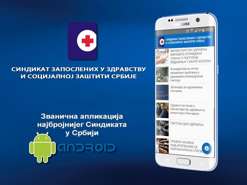 Android aplikacija Sindikata ZZSZ Srbije