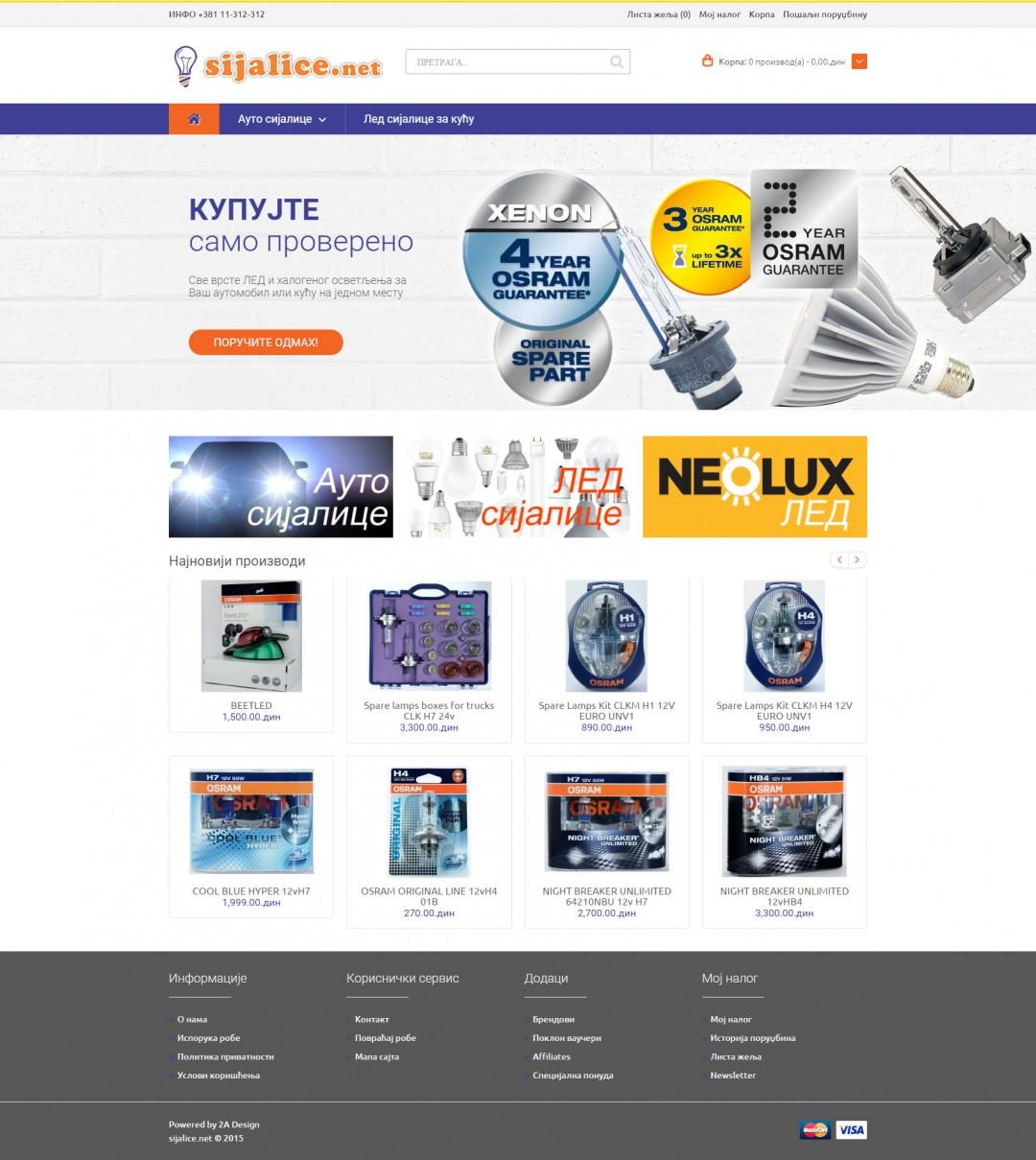 sijalice.net