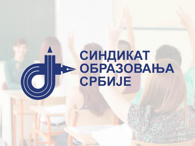 Sindikat obrazovanja Srbije