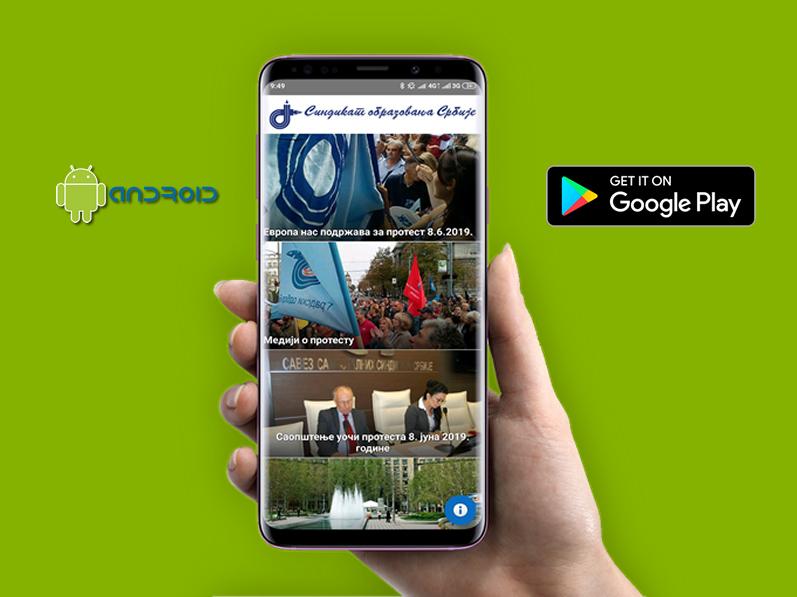 ANDROID aplikacija Sindikata obrazovanja Srbije