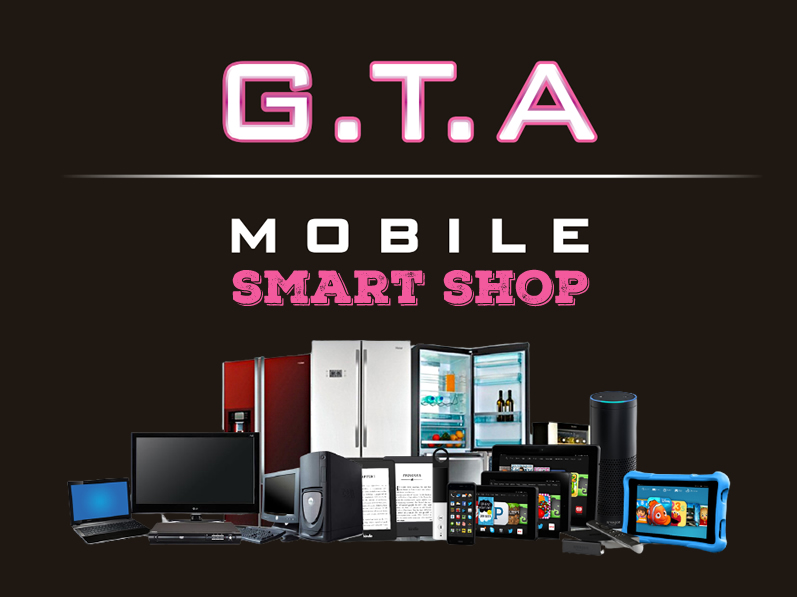 GTA Smart Shop